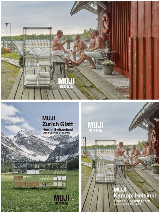 スイス 無印良品